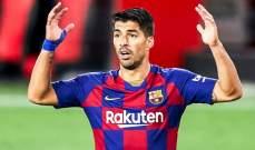 سواريز يضع برشلونة امام خيارين بشأن وجهته المقبلة