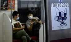 أولمبياد طوكيو: توافر لقاح كورونا  أساسي لإقامة الألعاب