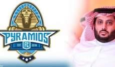 تركي آل الشيخ سعيد بقرار مدرب منتخب مصر