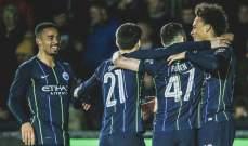 مانشستر سيتي يتأهل الى ربع نهائي كأس الاتحاد الانكليزي بفوزه على نيو بروت