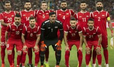 الاتحاد الأردني: مستعدون لتقديم كافة التسهيلات لضمان إقامة مباريات سوريا في الأردن