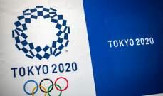 المنتخب الأميركي لألعاب القوى يلغي معسكراً تدريبياً في اليابان