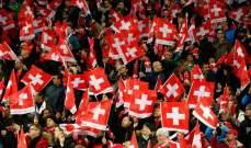 سويسرا تحجز مقعدا لها في نهائيات كأس العالم