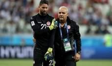 اصابة قوية لحارس مرمى منتخب تونس