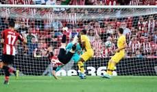 موجز الصباح: مقصية أدوريز تسقط برشلونة، ريال مدريد يواجه سلتا فيغو، بداية متعثرة للبايرن والسيتي يستضيف توتنهام