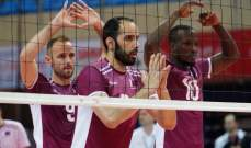 قطر تحقق لقب بطولة كأس آسيا لكرة الطائرة