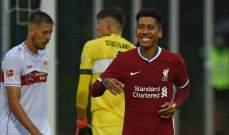 ليفربول يفوز على شتوتغارت بثلاثية نظيفة
