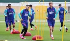 برشلونة يبدأ الاستعداد لمواجهة غرناطة