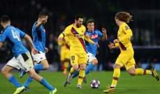 وزير الصحّة الاسباني: مباراة برشلونة ونابولي ستقام بحضور الجماهير
