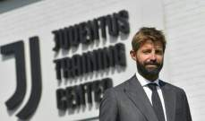 ستوراري ينضم للجهاز التدريبي في يوفنتوس