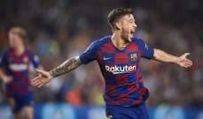 برشلونة يسهّل عملية إنتقال بيريز إلى روما