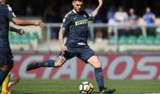 رقم مميز لـ ايكاردي في الدوري الايطالي