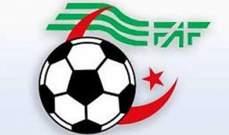 تعليق مباريات الدوري الجزائري