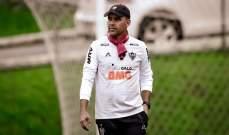 اتلتيكو مينيرو البرازيلي يقيل دوداميل من منصبه