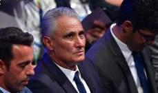 فينيسيوس يطرق باب المنتخب البرازيلي بقوة