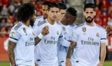 مانشستر سيتي يسعى لضم لاعب ريال مدريد الصيف المقبل
