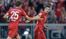 خاص: مؤشرات لافتة سجلت في مباراتي نصف نهائي كأس ألمانيا