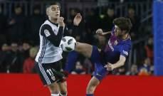 روبيرتو يعتذر من بيريرا بعد مباراة كأس اسبانيا