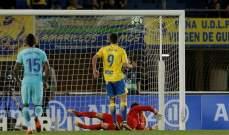 موجز الصباح: داني ألفيس يستثمر في البرتغال، تعثر برشلونة، أرقام سلبية لأرسنال وحارسه محط سخرية