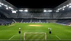 تحديد موعد المباراة المؤجلة بين رد بول وفرانكفورت