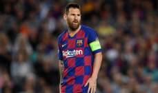 التشكيلة الرسمية لموقعة برشلونة وسلافيا براغ