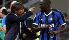 كونتي يفكر بإراحة لوكاكو في كأس إيطاليا أمام نابولي