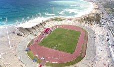 اعتماد ملعب صيدا لمباريات لبنان في تصفيات كأس العالم 2022