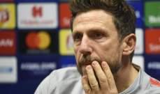 دي فرانشيسكو يحمل لاعبيه مسؤولية الخسارة في دوري الابطال