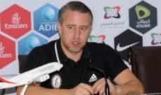 مدرب الوصل: سنخوض مباراة الشارقة بكافة عناصرنا الأساسية