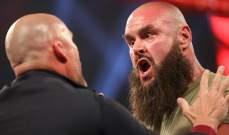 اتحاد المصارعة يستبعد سترومان حتى أجل غير مسمى