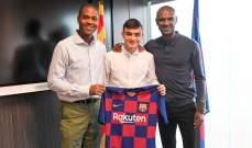 بيدري: هدفي هو البقاء مع الفريق الأول في برشلونة