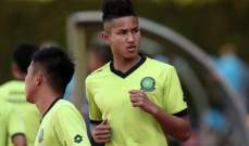 أغنى لاعب في العالم يغادر ليستر سيتي إلى الدوري البرتغالي