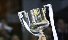 رسمياً: فيامارين يستضيف نهائي كأس الملك