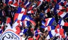 الاتحاد الفرنسي رفض طلب لوهافر