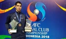 لاعب بنك بيروت يتوج بجائزة أفضل لاعب وأفضل مسجل في البطولة