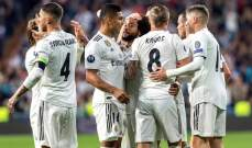 عملية جراحية ناجحة لمهاجم ريال مدريد