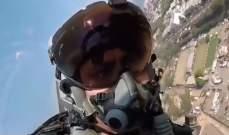 حلبة البرت بارك من منظار الطائرة الحربية