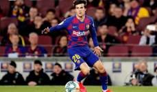 برشلونة يعمل على تجديد عقد نجمه الشاب بويغ