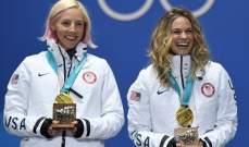 كيكان راندال تنضم الى اللجنة الاولمبية الدولية