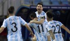 كوبا أميركا: الأرجنتين تواجه كولومبيا في نصف النهائي