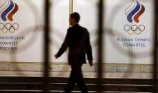 وزارة الرياضة الروسية ستدفع الغرامة المفروضة على اتحاد القوى