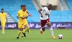 كأس الملك السعودي : التقدم يحقق المفاجاة وتأهل الفيصلي