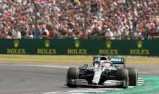 إزياد نسبة حضور سباقات الفورمولا 1