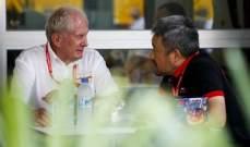 مدير هوندا: اتخذنا القرار في استراليا قبل التحدث مع ريد بل
