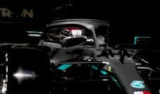 البرتغال مهتمة بإستقبال سباقات فورمولا 1