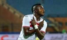 الزمالك يقيّد لاعبه كابونغو كاسونغو