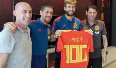 مفاجأة لبيكيه في فندق المنتخب الاسباني