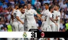 ريال مدريد يحرز لقب كأس البرنابيو بالفوز على ميلان الايطالي
