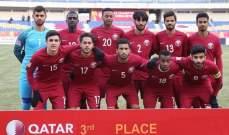 كأس آسيا تحت 23 عاما: قطر تفوز على كوريا الجنوبية وتحرز المركز الثالث