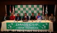 الاعلان رسمياً عن لقاء لبنان وتايبه ضمن مسابقة كأس ديفيس